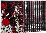 シドニアの騎士 コミック 1-11巻セット