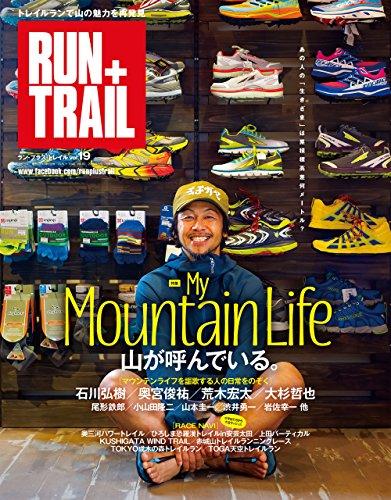 RUN+TRAIL (ラントレイル) Vol.19 2016年 8月号 [雑誌]
