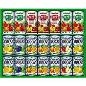 【2012年お中元ギフト】【包装のし付き】 KAGOME(カゴメ) 野菜ジュース・フルーツジュース ファミリーギフト 夏季限定 アイスドリンク