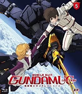 Amazon.com: Mobile Suit Gundam Unicorn #05 - Lo Unicorn Nero [Italian