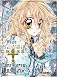 Arina Tanemura The Gentlemen's Alliance Cross: Arina Tanemura Illustrations (Art of Shojo Beat)