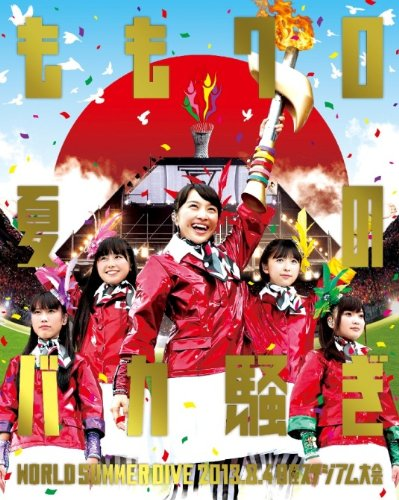 [ISO / Blu-Ray] Momoiro Clover Z ももいろクローバーZ – ももクロ夏のバカ騒ぎ WORLD SUMMER DIVE 2013.8.4 日産スタジアム大会 MomoClo Natsu no Bakasawagi WORLD SUMMER DIVE 2013.8.4 Nissan Stadium Taikai  (Download)[2014.01.29]
