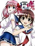 咲-Saki- OFFICIAL FAN BOOK