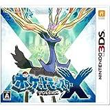 Pokemon X (Japan Import)