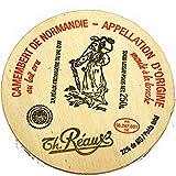 フランス産 白カビのチーズ カマンベール・ド・ノルマンディーAOP (レオ)