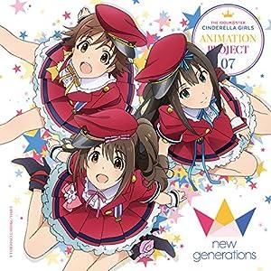 THE IDOLM@STER CINDERELLA GIRLS ANIMATION PROJECT 07 できたてEvo! Revo! Generation! [CD]