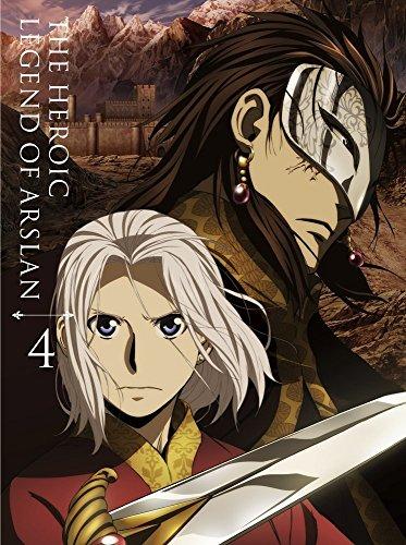 アルスラーン戦記 第4巻 (初回限定生産) [Blu-ray]