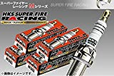○HKS/エッチ・ケー・エス 【4本セット】 SUPER FIRE RACING M45i PLUG M-i SERIES TOYOTA タウンエースノア SR40G,SR50G