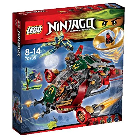 LEGO Ninjago - 70735 - Playthèmes - Jeu de Construction - Le Jet Hybride de Rônin