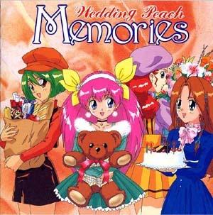 「ウェディングピーチ」サウンドトラック Memories