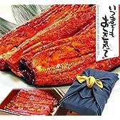 ギフト 鰻(ウナギ)の特大長蒲焼き3本セット 風呂敷包み