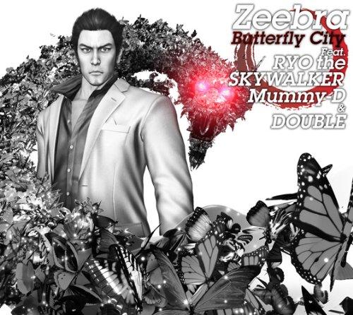 Butterfly City feat. RYO the SKYWALKER, Mummy-D & DOUBLE(初回生産限定盤)