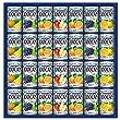 カゴメフルーツジュースギフトFB30