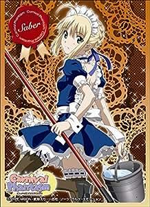 Amazon.com: Carnival Phantasm Saber Maid Ver. Card Game Character