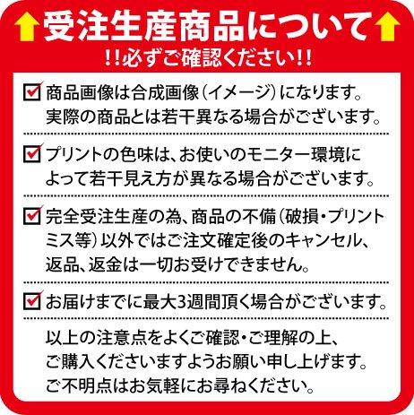 YESNO コズミックネオン (クリア) / for Xperia Z SO-02E/docomo DSO02E-PCCL-201-N194