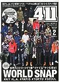 411 ~ Japanese Fashion Magazine February 2015 Issue [JAPANESE EDITION] FEB 2