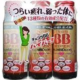 エーザイ チョコラBB ハイパー 50ml×3本 (医薬部外品)