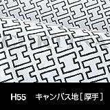 ハーフカットクロス キャンバス(厚手) artek(アルテック) H55 ホワイト 約75cm×50cm