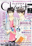 Cheri+(シェリプラス) vol.2 2011年 06月号 [雑誌]