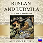 Ruslan and Ludmila [Russian Edition] | Alexander Pushkin