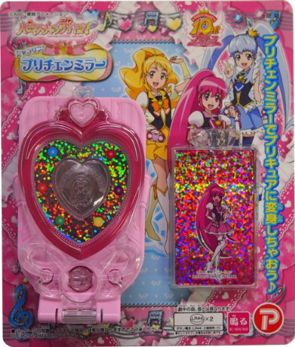 Happiness charge Pretty Cure!! Shara Lin Chen pre-mirror