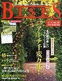 BISES (ビズ) 2013年 12月号