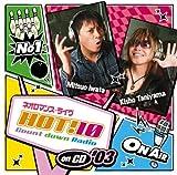 ネオロマンス・ライヴHOT!10 Countdown Radio onCD #3