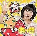 アニメ・マンガの祭典「アニ玉祭」に福原香織、明坂聡美らが出演