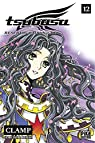 Tsubasa Reservoir Chronicle, tomes 23 et 24 par Clamp