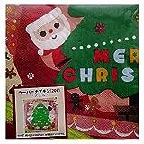 クリスマスパーティーに!★ペーパーナプキン 【クリスマス ノエル】★(20枚入り)