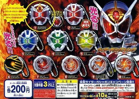 ガシャポン単品 仮面ライダーウィザードリングスイング 1.フレイムドラゴンウィザードリング