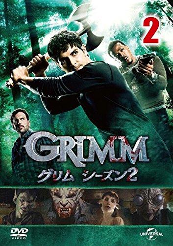 GRIMM グリム シーズン2 VOL.2(第3話 第4話)