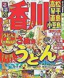 るるぶ香川 高松 琴平 直島 小豆島'16 (国内シリーズ)