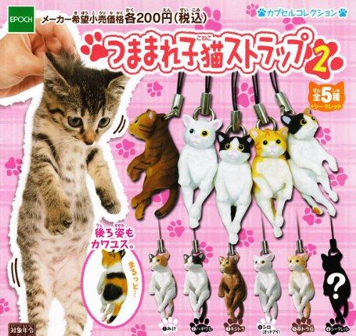 ガチャガチャ つままれ子猫ストラップ2 全6種セット