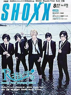 SHOXX(����å���) 2015ǯ 08 ��� [����](�߸ˤ��ꡣ)