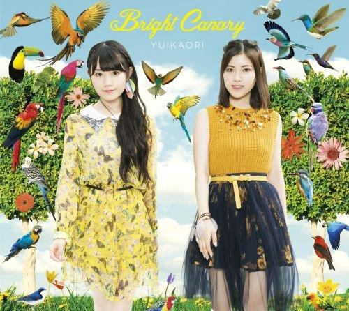 Bright Canary(Blu-ray Disc付)