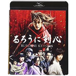 るろうに剣心 Blu-rayスペシャルプライス版