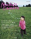 mamaユs cameraこどもと一緒に、カメラをもって。 (日本カメラMOOK)