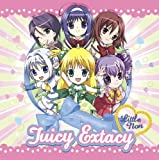 Juicy Extacy♪Little Nonのジャケット