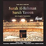 Surah Al-Rehman - Surah Yaseen (With English Translation) - Holly Quran