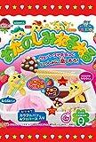 おたのしみねるねる(いちごケーキ味) 10個入BOX(食玩・知育菓子)