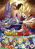 Image de Dragon Ball Z: Battle of Gods [Import anglais]