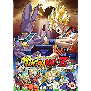 Dragon Ball Z: Battle of Gods [Import anglais]