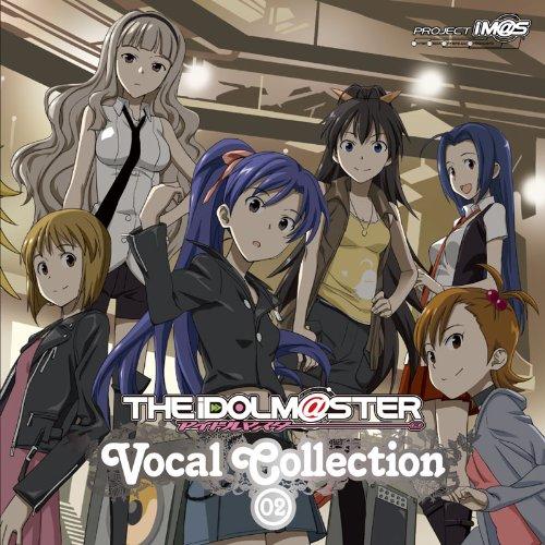 アイドルマスター  ボーカルコレクション 02