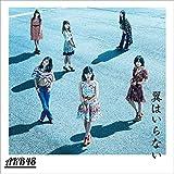 44th シングル「翼はいらない」Type C 【通常盤】