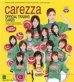サンズエンタテイメント フットサルチーム カレッツァオフィシャルトレーディングカード