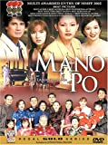 Maricel Soriano Movies