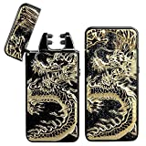 Pard Relief Dragon Windproof Cross Arc Lighter, USB Rechargeable Flameless Electronic Pulse Arc Cigarette Lighter, Black