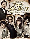 心理スリラーミュージカル「ブラックメリーポピンズ」(2016年版)[DVD]