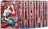カノジョは嘘を愛しすぎてる コミック 1-16巻セット (Cheeseフラワーコミックス)